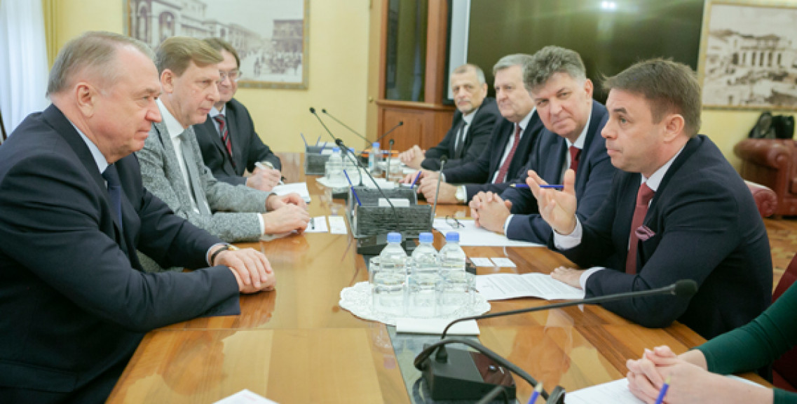 Meeting on February 10 in Moscow