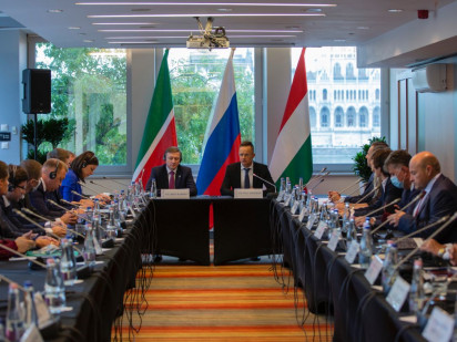Hungarian-Tatar business roundtable