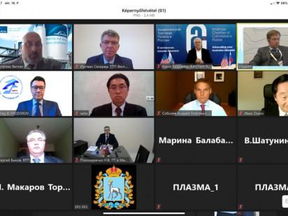 Volga Invest SUMMIT 2020 investor conference